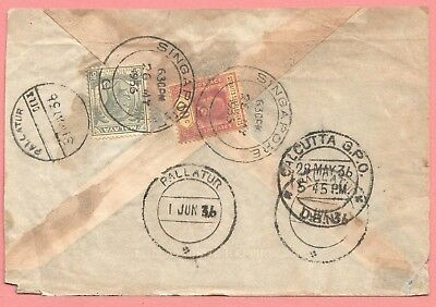 1936 Singapore Cover To Pallatur India