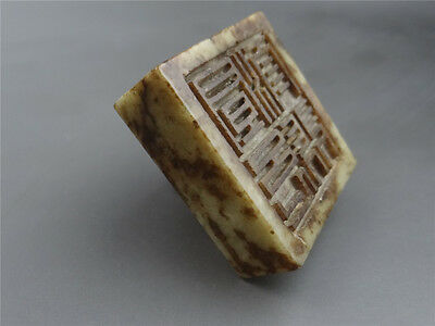 Chinese antique jade carving noble seal D1774