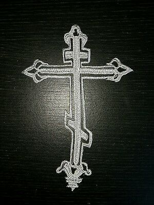 Silver metallic cross christening bible embroidery patch lace applique motif