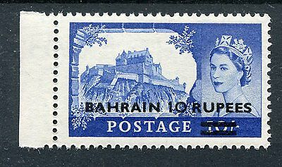 Bahrain QEII 1955-60 10r on 10s ultramarine type II  SG96a MNH