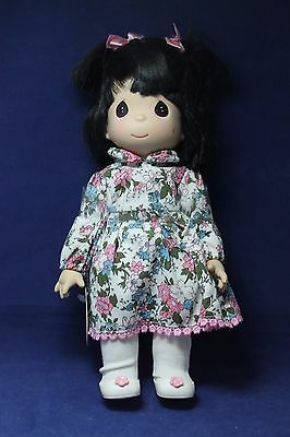 Precious Moments: Name Your Own Doll - Asian No. 1382 (1999)