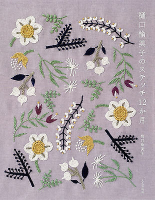 12 Months Embroidery by Yumiko Higuchi - Japanese Craft Book SP3