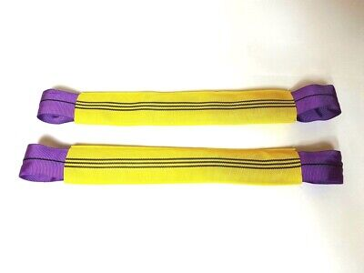 Alloy Wheel Soft Link Straps Trailer Recovery x 2