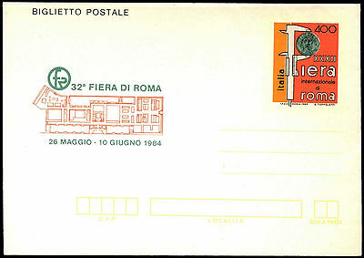 Italy 1984 Exhibition Centers In Rome Unused Aerogramme Cover #C36934