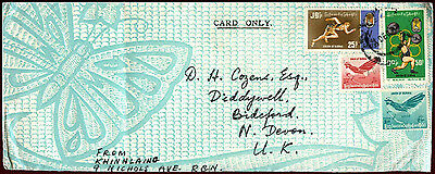 Burma 1970's Commercial Air Mail Cover To UK #C36645