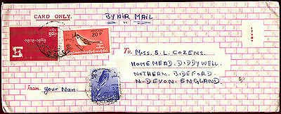 Burma 1970's Commercial Air Mail Cover To UK #C36643
