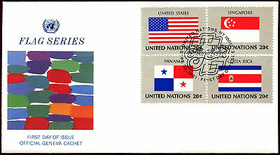 United Nations 1981 Flags Series FDC First Day Cover #C36031
