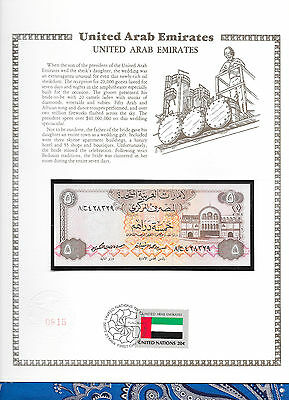 United Arab Emirates UAE 5 Dirhams 1982 P7 GEM UNC w/ FDI UN FLAG STAMP