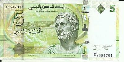TUNISIA 5 DINARS 2013  P 95. XF-aUNC CONDITION. 4RW 26 SET
