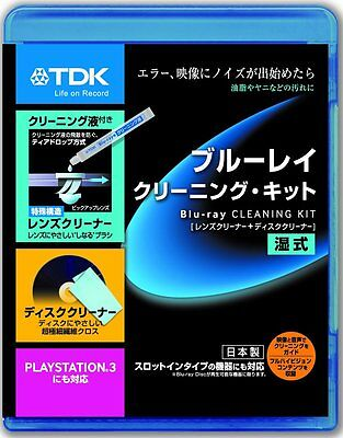 New! TDK Blu ray Lens Cleaner for PS3 / PS4 Wet Type + Microfiber Cleaning Cloth