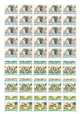 Upper Volta 1983 Events set (4) Air Mail in cplt IMPERFORATE sheets of 25 MNH