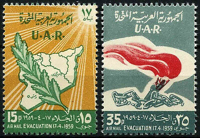 Syria 1959 SG#690-1 Evacuation Of Foreign Troops MNH Set #D33908