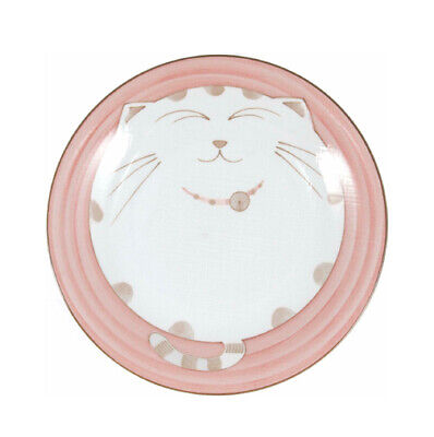 Smiling Pink Cat Porcelain Dish 6-1/2in S-2476