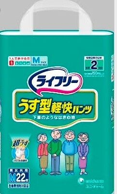 Japan Adult Incontinence Pull Up Pants Pads Allusive Diaper Nappies 22 Packs