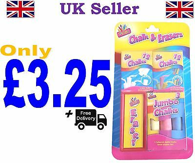 28 Peice Chalk & Eraser Set Kids CRAFT GIFT SET Colourful Assorted Free Delivery