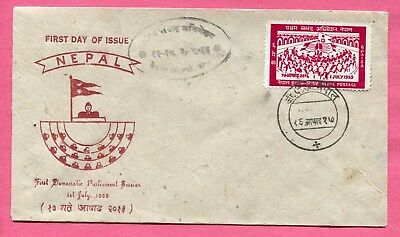 1959 Fdc Nepal 1St Democratic Parliament Issue