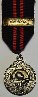 Finland WWII 1939-40 Winter War Medal with Koivisto Bar