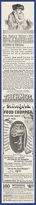 Orig. Vintage 1910 THERMOS and STEINFELD Food Chopper Dual RARE Print Ad 1900's