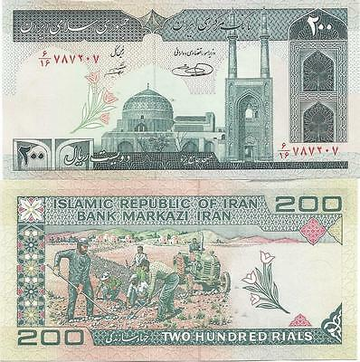 Billete De Republica Islamica  200 Rials (1982)Sc