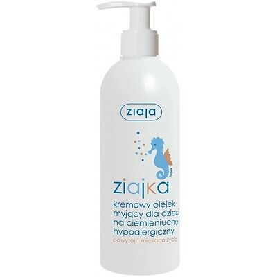 Ziaja ZIAJKA Creamy Oil Wash For Baby On Cradle Cap HYPOALLERGENIC
