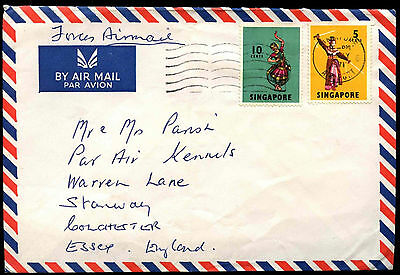 SIngapore 1971 Commercial Airmail Cover To UK #C37857