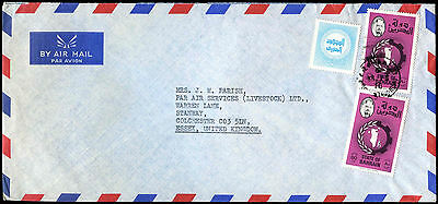 Bahrain 1970 Commercial Airmail Cover To UK #C37688
