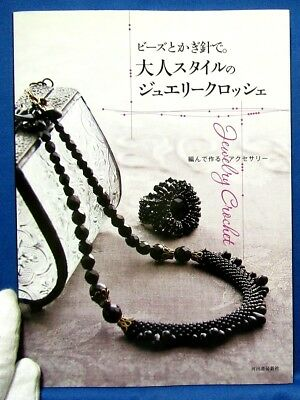Lady Style Jewelry Crochet with Beads /Japanese Beads Accessories Book
