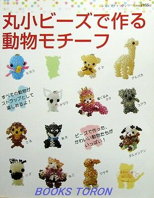 Rare! Animals Motif Beads - Dog, Cat.../Japanese Beads Craft Pattern Book
