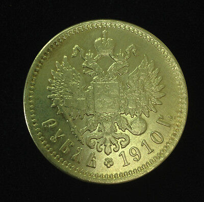 1910 1 Rouble Silver Old Russian Imperial Coin. Original