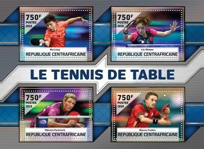 Central Africa - 2016 Table Tennis - 4 Stamp Sheet - CA16504a