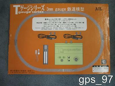 T - Scale 1:450 KK Eishindo   Starter Oval Track Set with Controller (3mm) - NIB