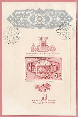 1965 Mongolia #c5 Wipa S/s Fdc Cover