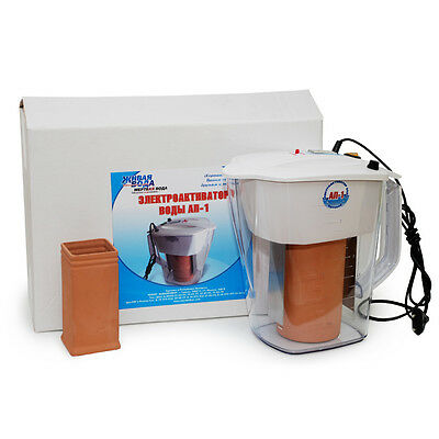 AP-1 type 03 water ionizer activator Live and dead water NEW in Box!