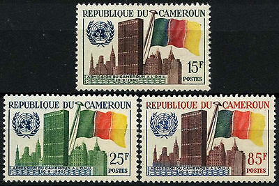 Cameroun 1961 SG#283-5 Admission To UNO MNH Set #D35359
