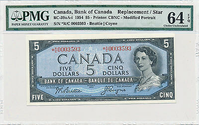 Bank of Canada Replacement Modified 5 Dollars 1954 BC-39aA-i - PMG 64 EPQ
