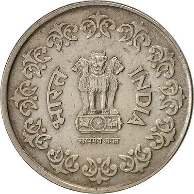 [#450166] INDIA-REPUBLIC, 50 Paise, 1984, AU(50-53), Copper-nickel, KM:65