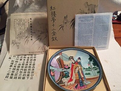 Beauties of the Red Mansion Imperial Jingdezhen Porcelain Plate #2 Yuan-chun