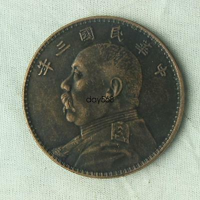 collect China old collection value coin Y115.2