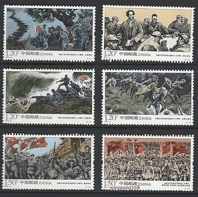 CHINA 2016-31 Stamp 80th Victory Long March Peasants Red Army 長征