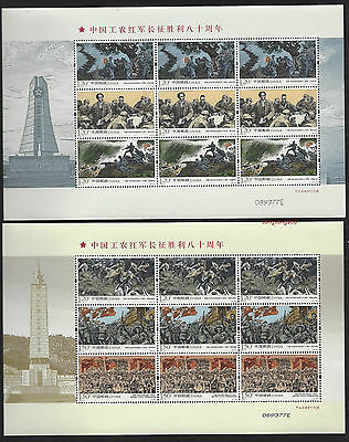 CHINA 2016-31 Mini S/S Stamp 80th Victory Long March Peasants Red Army 長征