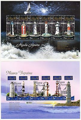 Ukraine 2009 2010 MNH block stamps. Lighthouses of Ukraine. Special cancellation