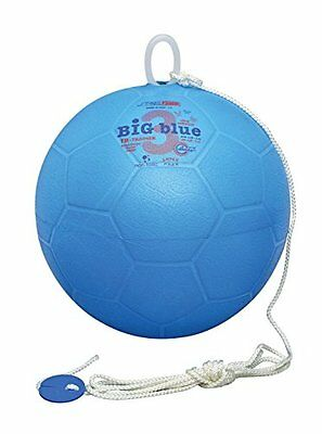 Trial Big Blue Teatherball Trainer - 25 Percent Oversize - Blue