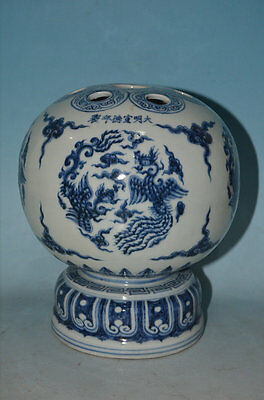 A Large and Important Chinese ming Dynasty Blue and white plug