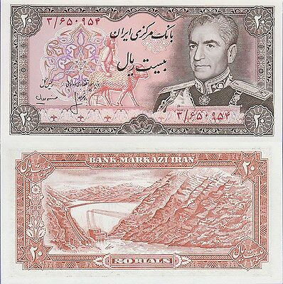 Iran 20 Rials Banknote 1974-79  Nice Uncirculated Condition Cat#100-A-0907