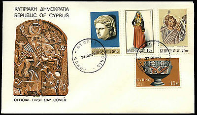 Cyprus 1971 Definitives FDC First Day Cover #C38251