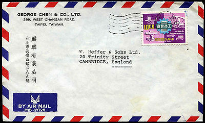 China Airmail Cover To UK #C38242