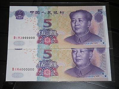 CHINA BANK 5 yuan BANKNOTE 2005 FANCY SOLID HIGHEST & LOW No000000 &999999 UNC