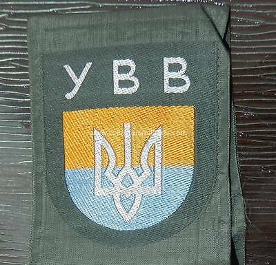 WW2 German Ukrainian Volunteers Sleeve Shield Ukrainske Vyzvolne Viysko Original