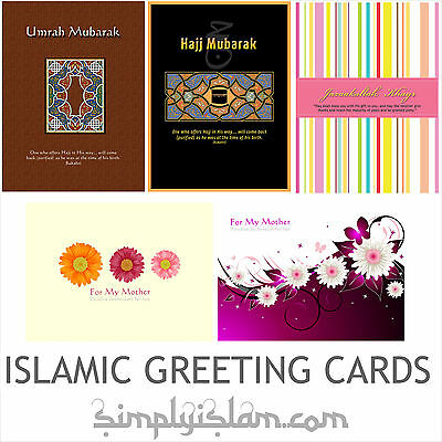 ISLAMIC GREETING CARD Jazaakallah Khayr Hajj Umrah Mubarak Mother Thank You