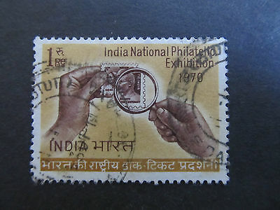 1970 - India - Hands Holding Glass - Scott 531 A306 1R